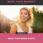 What Your Brain Wants